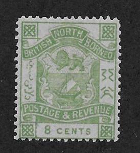 NORTH BORNEO SC# 42  F/MOG 1887