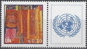 United Nations Vienna 397 MNH WIPO Show Personalized Single Stamp