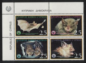 Cyprus WWF Mediterranean Horseshoe Bat Corner Block of 4 SG#1053-1056