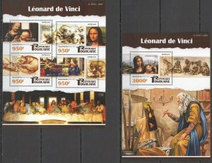 TG109 2015 TOGO ART FAMOUS PAINTINGS SCIENTIST LEONARDO DA VINCI KB+BL MNH