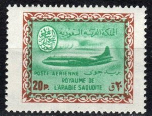 Saudi Arabia #C32 MNH CV $37.50 (P596)