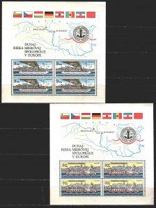 Czechoslovakia. 1982. bl51.52. Ships. MVLH.