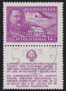 1948 Yugoslavia/Jugoslawien - Mi. N° 556 Zf Stunning Varieties 'Love IN Between