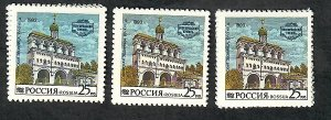 Russia 6150 - 6152 Cathedrals MNH Singles
