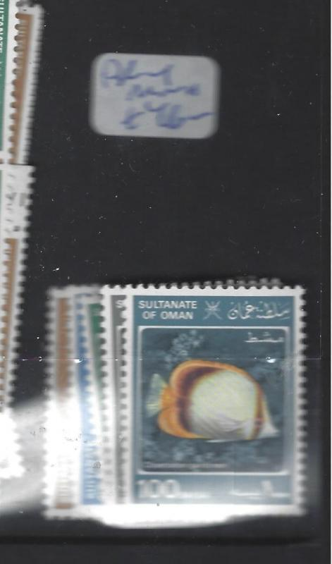 OMAN  (P3101BB)   FISH  SG 315-9   MNH