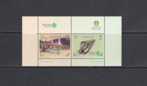 SAUDI ARABIA :#04--2017 N I  / **RIYADH METRO TRAIN **/ Sheet of 2 / MNH.
