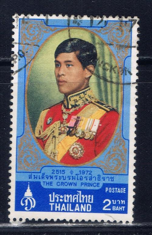 Thailand 644 Used 1972 issue