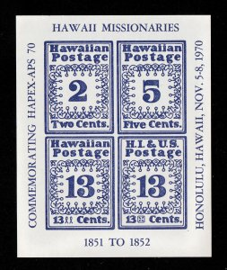 U.S. HAPEX 1970 HAWAII MISSIONARIES SOUVENIR SHEET APS HONOLULU HI MNH-OG
