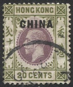 British Offices in China  1917 Sc 8  20c KGV Used F-VF
