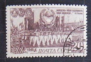 SU, 1948, The 30th Anniversary of Komsomol, MC #1280, (2013-Т)