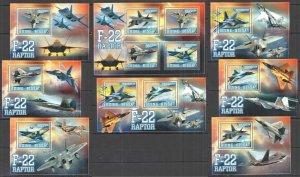 F1064 2020 GUINEA-BISSAU F-22 RAPTOR MILITARY AIRCRAFTS AVIATION !!! 7BL+1KB MNH
