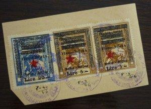 Fiume c1946 Croatia Italy Yugoslavia Revenue Stamps On Fragment  C5