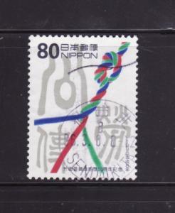 Japan 2514 Set U Labor Relations