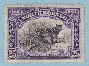 NORTH BORNEO 189  MINT HINGED OG * NO FAULTS EXTRA FINE!