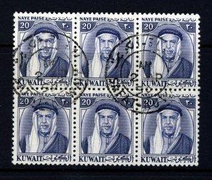 KUWAIT 1958 Shaikh Abdullah 20n.p. Violet BLOCK of Six SG 134 VFU