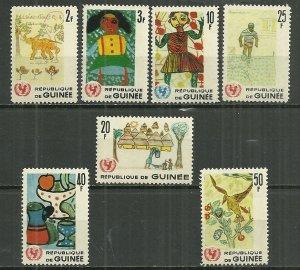 1966 Guinea 442-8 complete UNICEF MNH set of 7 SCV$2.50