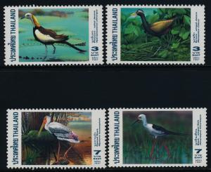 Thailand 1730-3 MNH Birds, Waterfowl
