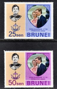 Brunei Scott 190-91  complete set  F to VF mint OG NH.