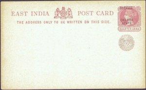 EAST INDIA Post Card  Black Chamba State Service  & Red Sun Overprint ¼ Anna MNH