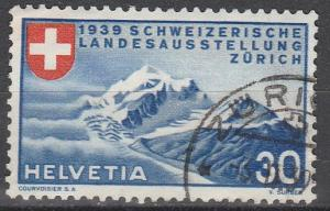 Switzerland #252 F-VF Used CV $8.25 (V3205)