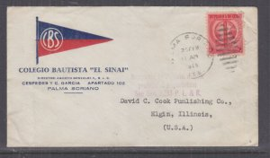 HAVANA,1949 El Sinai College cover Palma Soriano to USA 2c, Prohibited handstamp