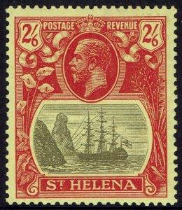 ST HELENA 1922 KGV SHIP 2/6