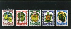 GUINEA 1961 Sc#209-213 FLORA FRUIT SET OF 5 STAMPS OVERPRINTED MNH