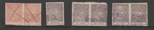 Dominican Republic revenue fiscal stamp 8-26-21 - mix lot - used- E