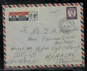 KUWAIT COVER (P0206B)  1958  QEII 20NP/3A  ON A/M  COVER AHMADI TO PAKISTAN