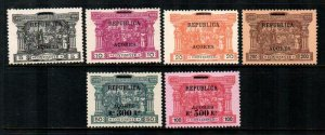 Azores #149-154  MNH  Scott $58.75