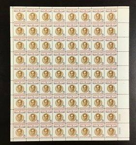 1111.  Simon Bolivar.  MNH 8 cent. Sheet of 72.   Issued in 1958