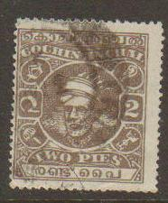 Cochin (India) #63 Used