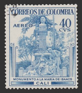 COLOMBIA AIRMAIL STAMP 1954. SCOTT # C245. USED