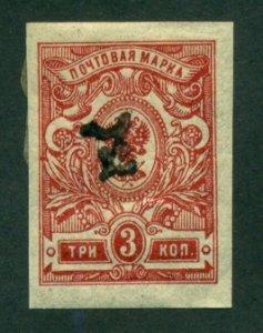 Armenia 1919 #92 MH SCV(2020)=$8.00