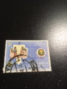 Oman sc 262 u