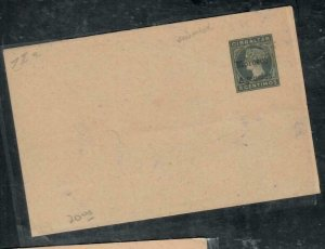 MOROCCO COVER (PP2912B)  QV 5C PS WRAPPER UNUSED ANTIQUE OVER 100 YEARS OLD