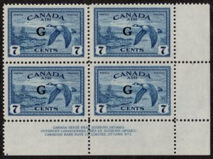 CAN SC #CO2 MNH PB4 1950 Canada Geese, w/ovprt CV $100.00