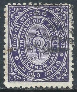 India-Travancore, Sc #4, 1/2ch Used