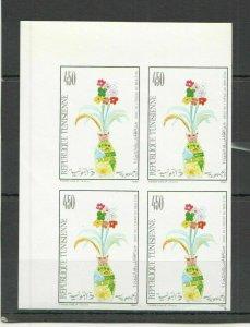 P1357 IMPERF 1991 TUNISIA FLOWERS ART CHILDREN'S RIGHT TO WELFARE RARE 4ST FIX