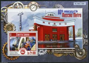 SIERRA LEONE  80th ANN OF THE MOSCOW METRO  SOUVENIR SHEET  MINT NEVER HINGED