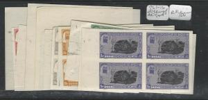 DUBAI  (PP1905B) SHEIKH SET TO 5R SG 1-16 IMPERF BL OF 4  MNH