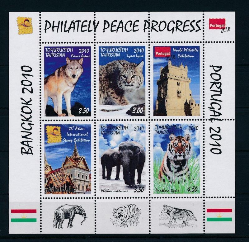 [26433] Tajikistan 2010 Animals Stamp Exhibition Wolf Elephant Tiger MNH S/S