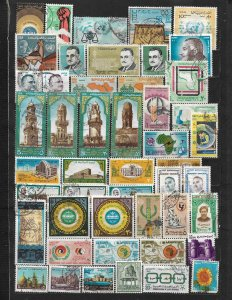 COLLECTION LOT OF 48 EGYPT STAMPS 1970+