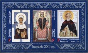 Belarus 2018. Icon Painting of the 21st Century (MNH OG) Souvenir Sheet