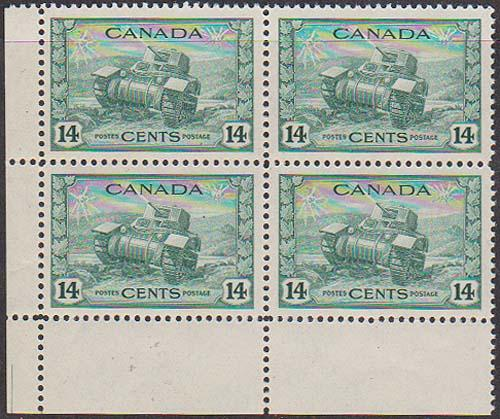 Canada USC #259 Mint Block of Four VF-NH Cat. $72. 1943 14c Tank