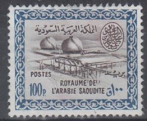 Saudi Arabia Scott 241 Mint hinged (Catalog Value $60.00)