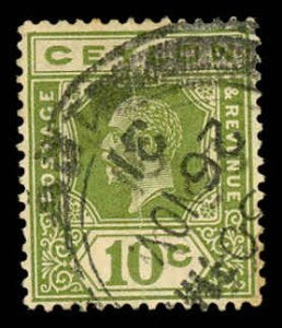 Ceylon 233 Used