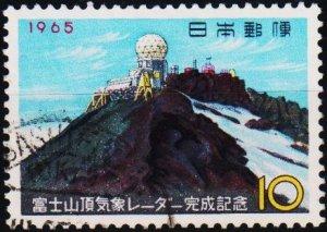 Japan. 1965 10y S.G.995 Fine Used
