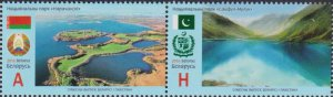Belarus 2016 Joint issue of Belarus and Pakistan - national parks  (MNH)  - Natu
