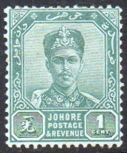 Johore 1896 1c green MH